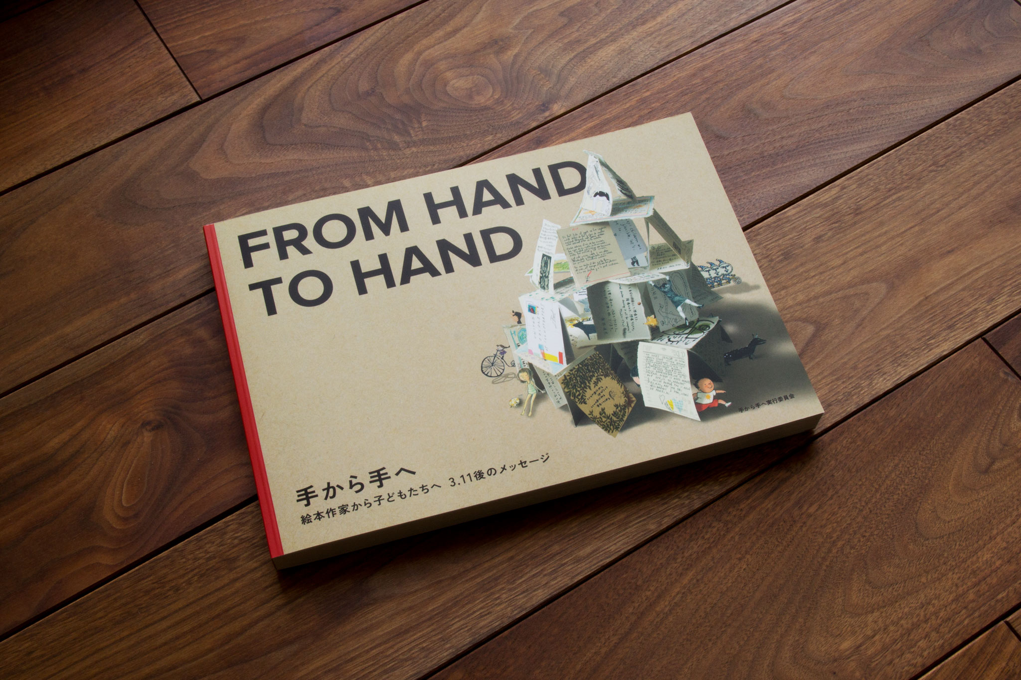 From Hand to Hand