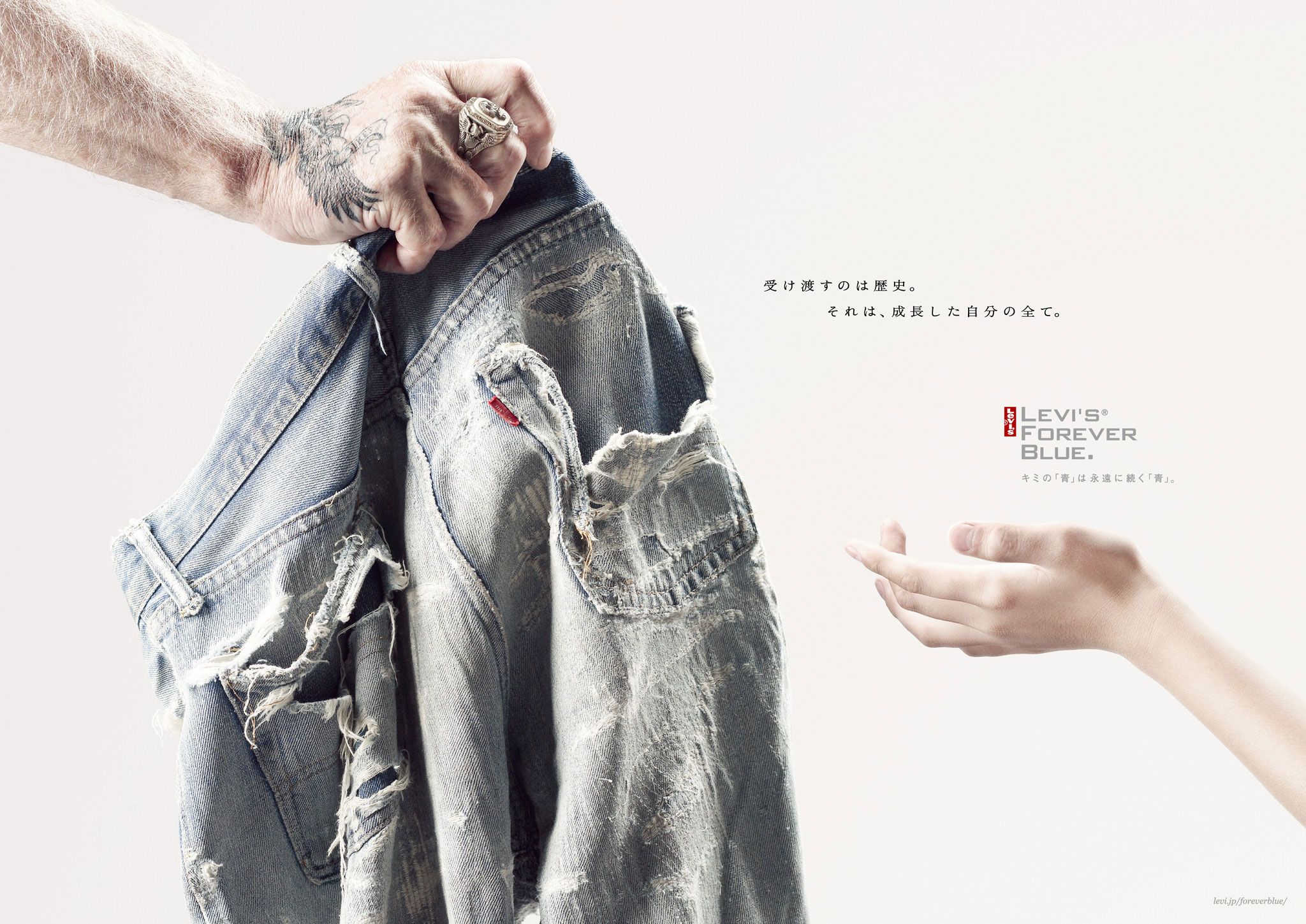 "Levi's ""FOREVER BLUE"" Campaign"