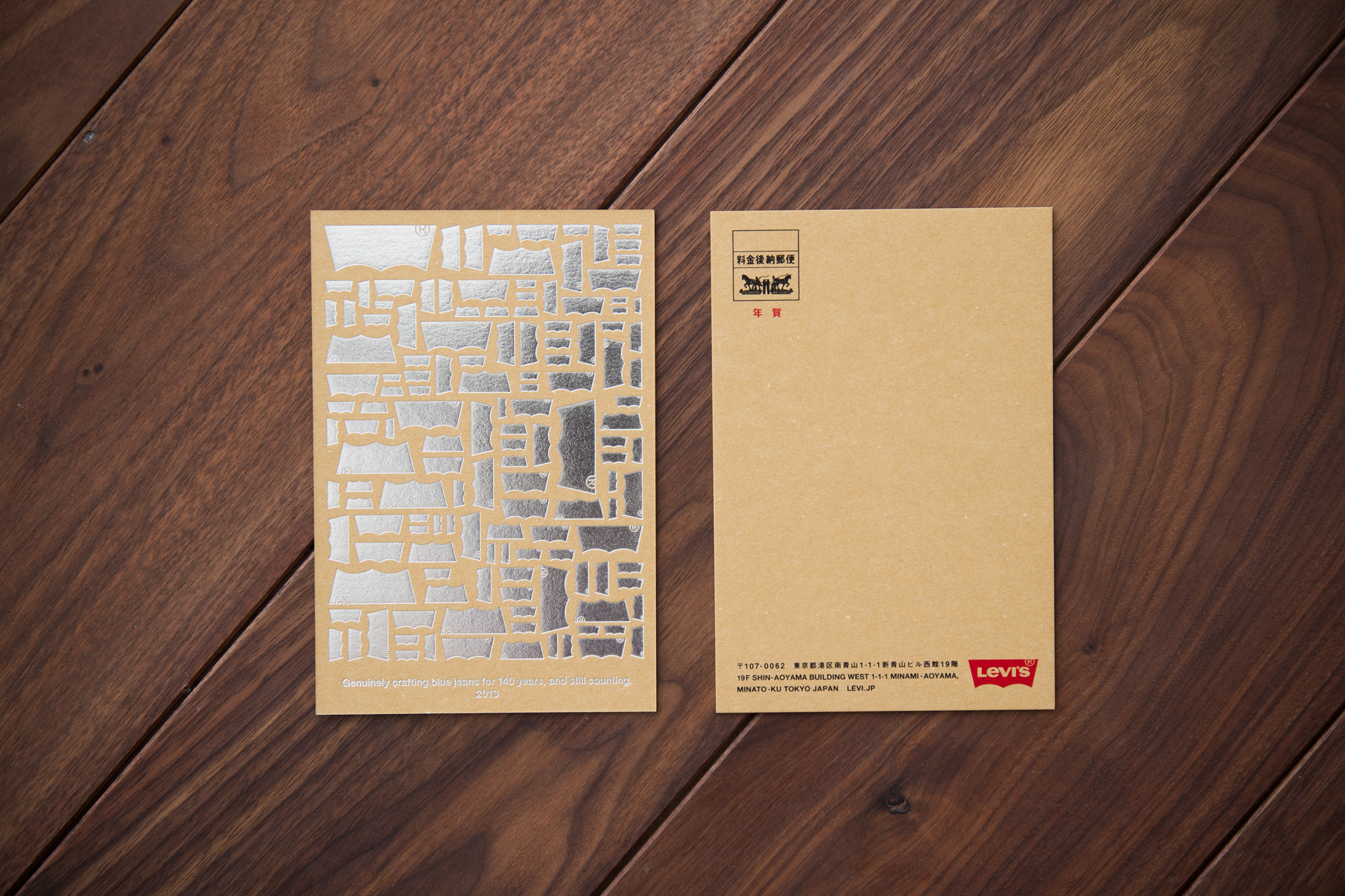 "Levis ""2013 New Year's card"""