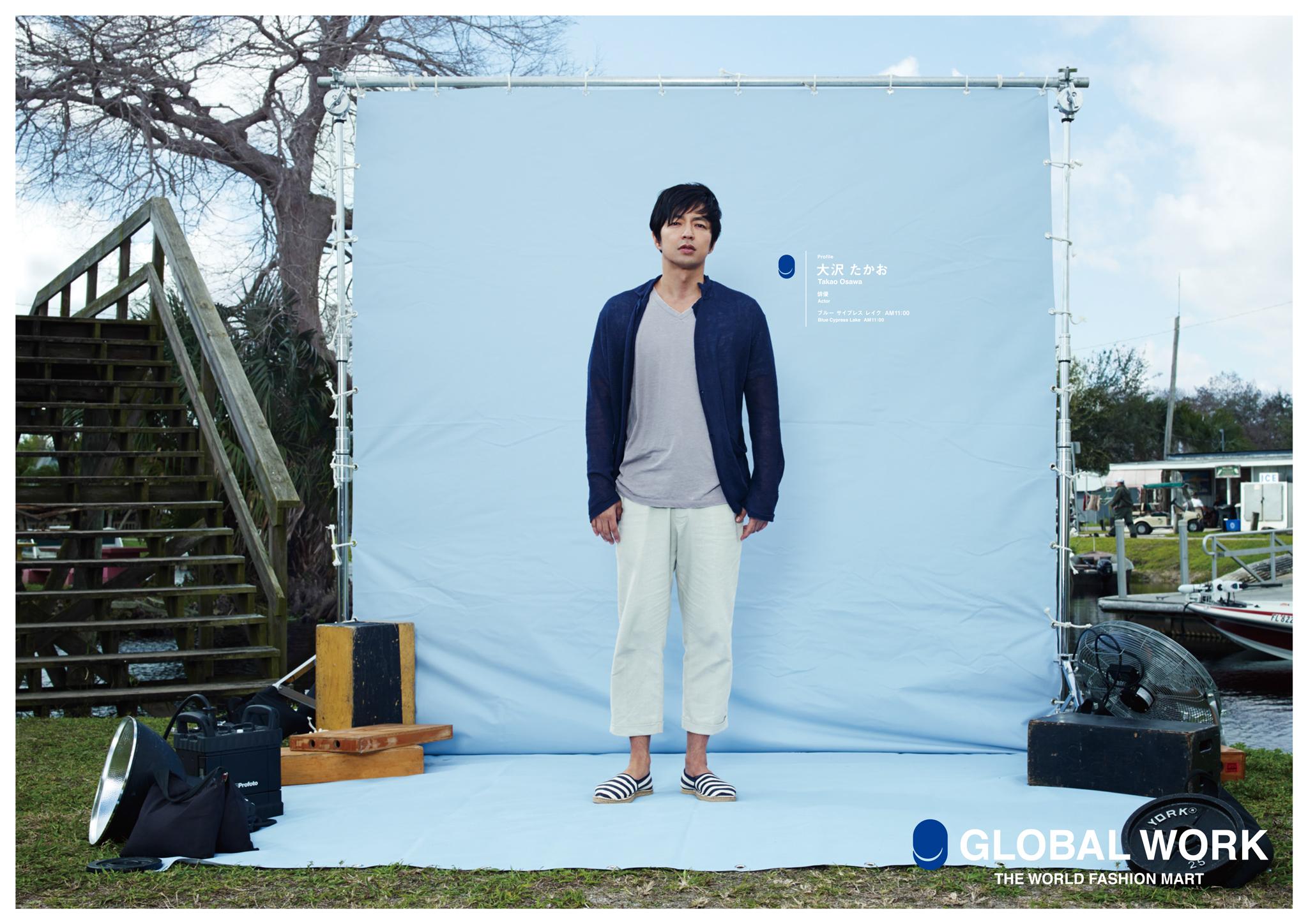 05_ge65_styling_OSAWA