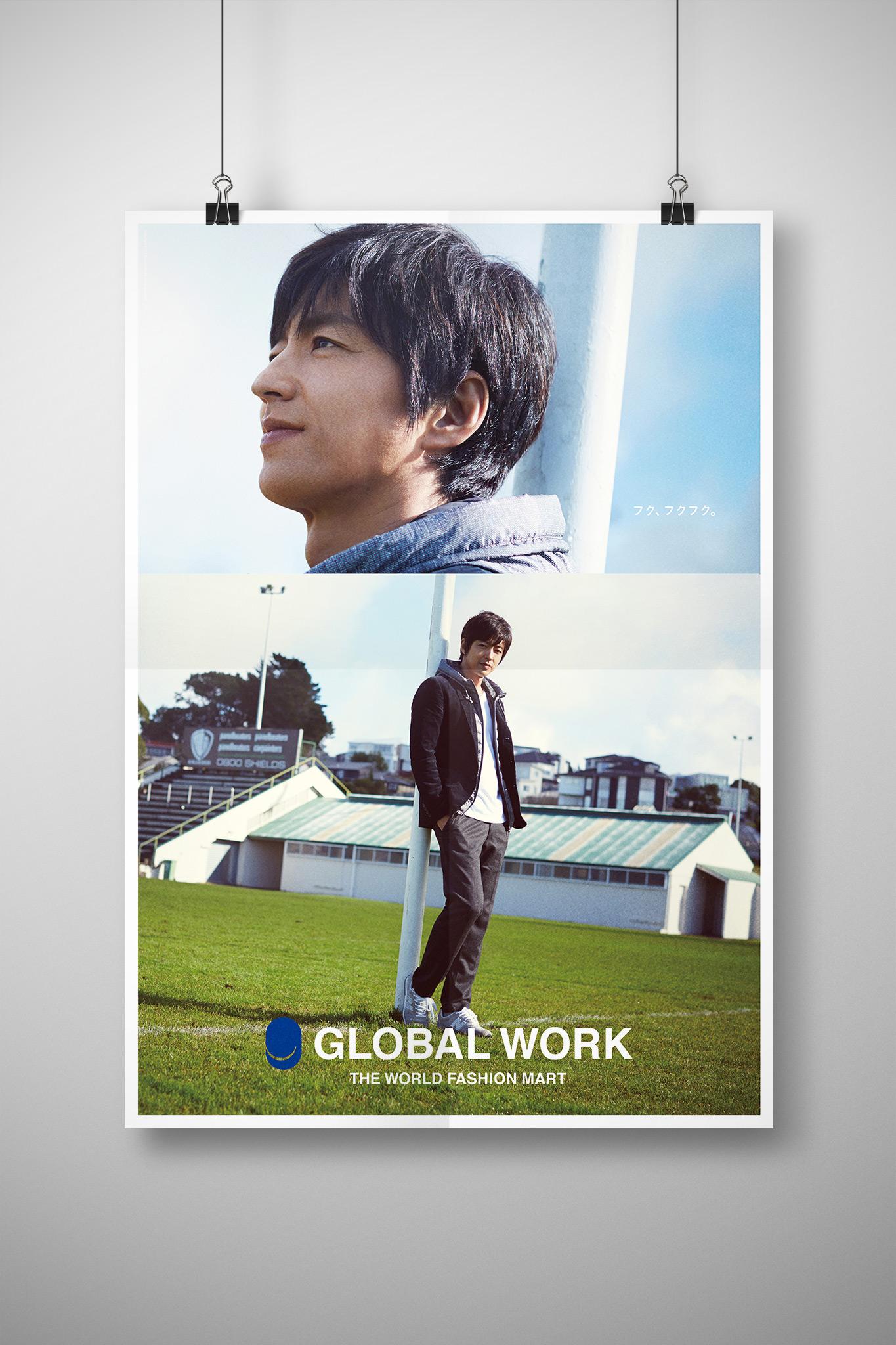 GW_65_fall_02
