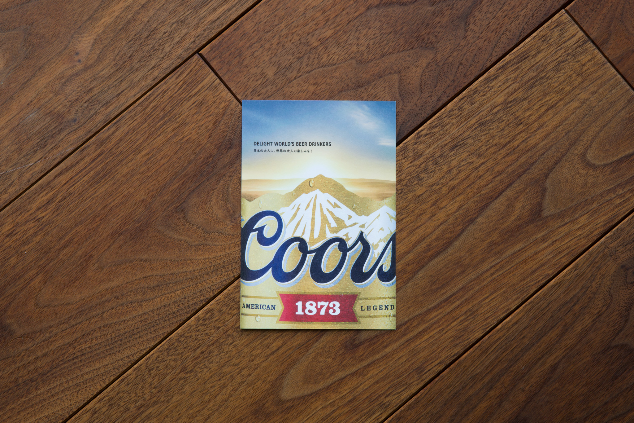 Molson Coors Japan  2016 New years card