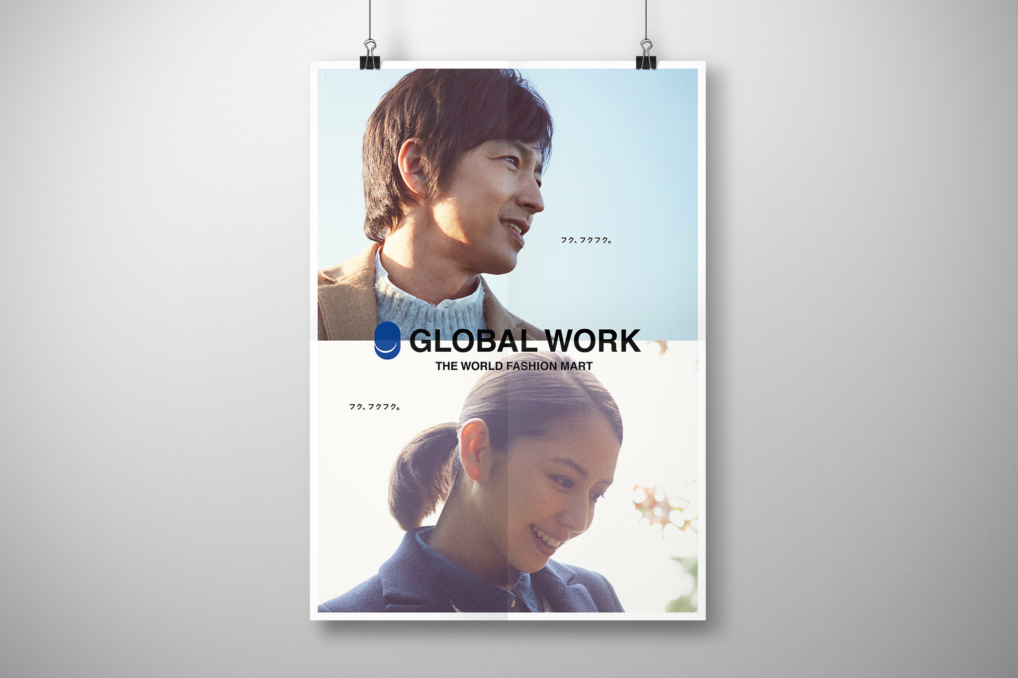 GLOBAL WORK 2014  Winter