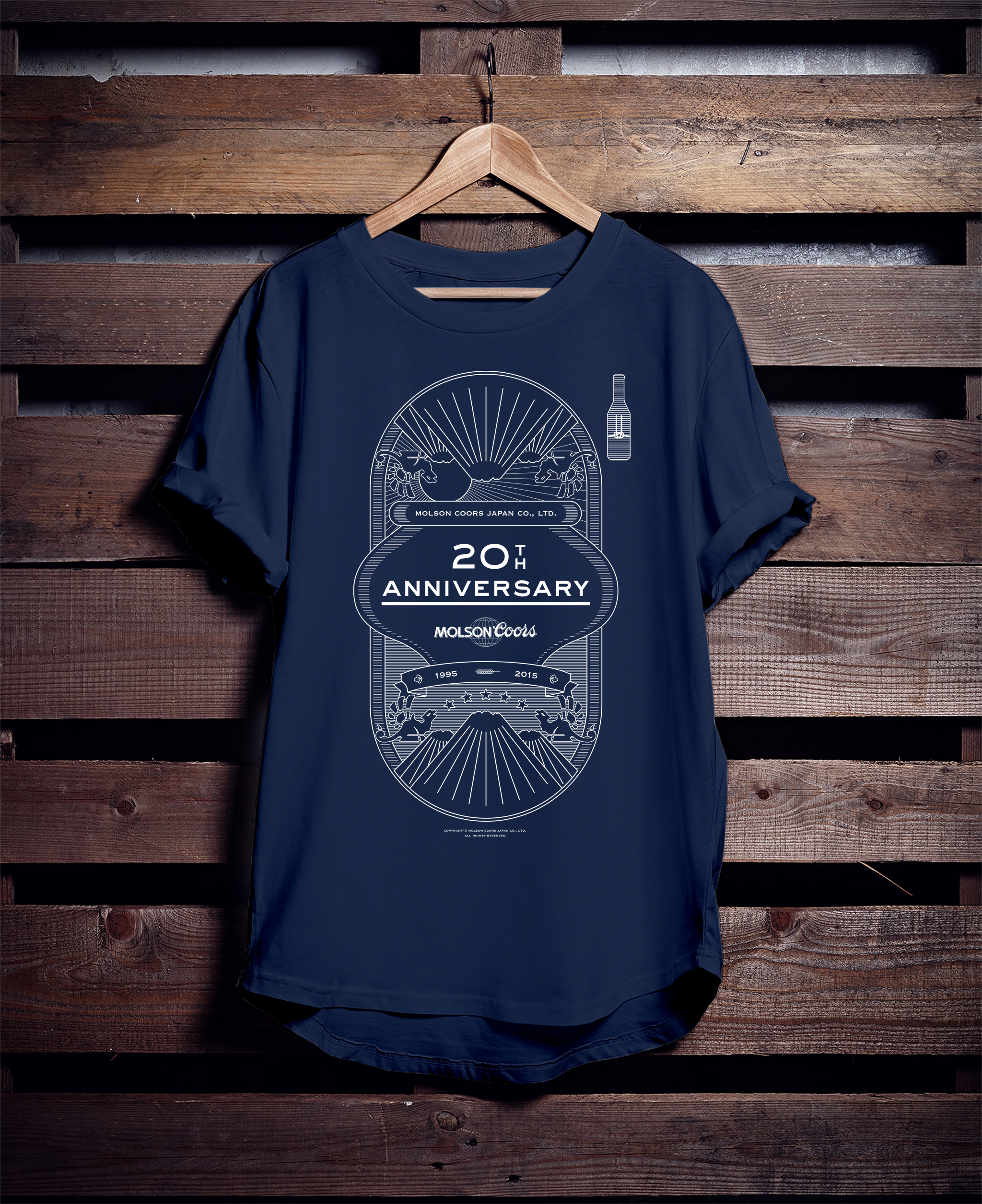 Molson Coors Japan 20th anniversary T-shirt